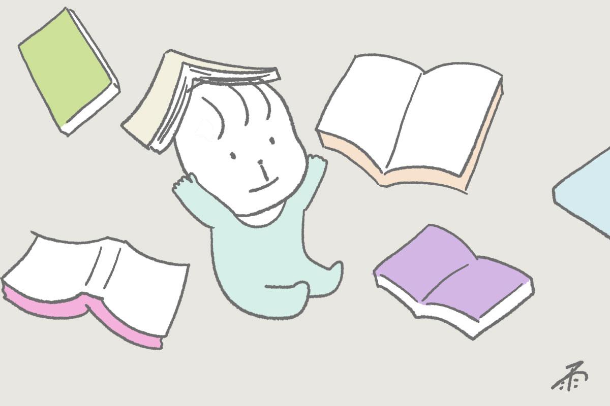 03-読書のこと